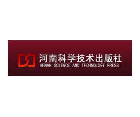 河南科学技术出版社